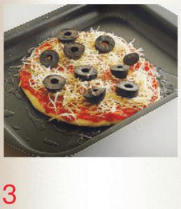 Пицца с рукколой